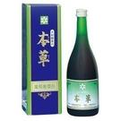 日本 新本草酵素 大和本草酵素(720ml)6瓶 ~過年 母親節送禮