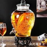 泡酒玻璃瓶加厚泡酒罐酒壇子專用酒瓶12斤帶龍頭家用密封酒瓶空瓶 JY4535【大尺碼女王】