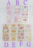 【震撼  】Hello Kitty 凱蒂貓櫻桃格子留言小花橢圓蘋果3D 側坐貼紙【共7 款】