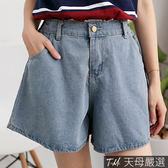 【天母嚴選】車線雙口袋後鬆緊寬管顯瘦丹寧牛仔短褲(共二色)