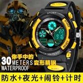 學生手錶男孩男童夜光防水錶中小學生大童兒童運動兒童電子錶