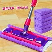 平板拖把夾毛巾實木地板拖布瓷磚地拖旋轉墩布拖地家用 YC386【雅居屋】