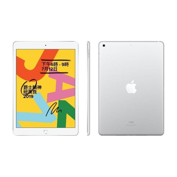 iPad 10.2 WiFi 128GB(2019)