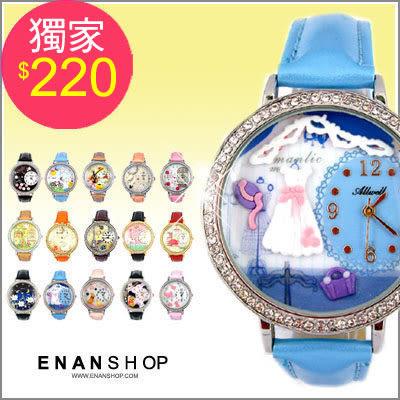 軟陶錶  惡南宅急店【0400F】 暢銷軟陶手錶 韓國帶回 童話軟陶手工粉雕錶