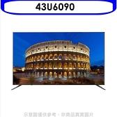 AOC美國【43U6090】43吋4K聯網電視