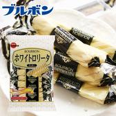 日本 BOURBON 北日本 白巧克力餅乾捲 98g 奶油棒 奶油捲心酥 牛奶餅乾棒 媲美 白色戀人