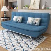 沙發床可折疊小戶型雙人1.8米多功能布藝兩用沙發床可拆洗1.5客廳QM 橙子精品