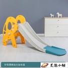 溜滑梯多功能折疊收納小型滑滑梯 兒童室內...