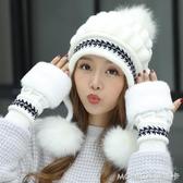 毛帽-毛線帽子女冬天加厚保暖護耳針織帽半指手套冬季時尚韓版潮兔毛帽 莫妮卡小屋