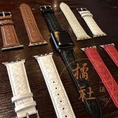 適用蘋果手表錶帶iwatch編織紋真皮腕帶【橘社小鎮】