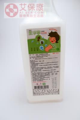 乾洗手-恆安潔淨寧乾洗手劑 按式 500ml/瓶【艾保康】