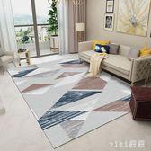 北歐輕奢地毯客廳沙發茶幾墊臥室床邊滿鋪可機洗美式家用簡約現代 qz6304【viki菈菈】