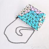 韓版新款時尚幾何包菱格鐳射鏈條包百搭女斜挎小包折疊拼接單肩包  圖拉斯3C百貨