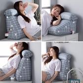 床頭靠枕 床頭榻榻米三角靠墊大靠枕軟包腰靠墊辦公室沙發抱枕護頸護腰抱枕 LX 美物