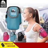 跑步手機臂包男女運動裝備健身手機腕包臂帶華為P10臂袋蘋果8臂套 雙11低至8折
