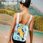 游泳板 toswim專業兒童游泳浮力背漂初學者裝備背板浮漂漂浮板打水板用品 1995生活雜貨