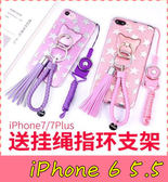 【萌萌噠】iPhone 6 / 6S Plus (5.5吋) 時尚閃粉星星保護殼 貓咪支架 流蘇掛繩 全包矽膠軟殼 手機殼