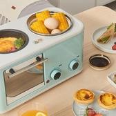 家用早餐機多功能網紅料理電烤箱麵包機多士爐三合一YYP ciyo 黛雅