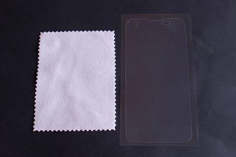 晶鑽手機螢幕保護貼 小米XiaoMi 小米手機二代/小米手機2 M12/2S 光學級材質 抗炫/抗反光 AG 霧面