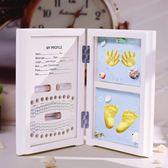 兒童乳牙盒寶寶胎毛臍帶手腳印換牙齒保存收藏盒紀念品新生兒禮物 HM  范思蓮恩