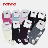 NON-NO止滑細針素色船型襪(22~24cm)【愛買】