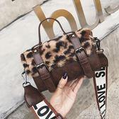 小包包女韓版毛絨豹紋手提單肩包寬帶百搭斜挎包波士頓包『小宅妮時尚』