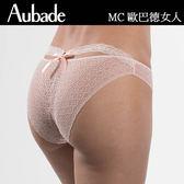 Aubade-歐巴德女人S-XL復古網織三角褲(粉橘)MC
