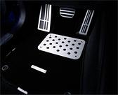 LUXGEN納智捷M7 MPV V7【止滑地墊踏板】腳踏板 腳底支撐鋼板 油門煞車 實用安全美觀 防滑顆粒