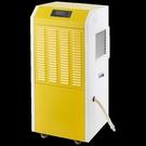 貝菱YL-890D工業除濕機除濕器家用商用抽濕機去濕機吸濕機 小山好物