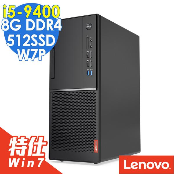 【現貨】Lenovo Win7電腦 i5-9400/8G/512SD/GT710/W7P 商用電腦