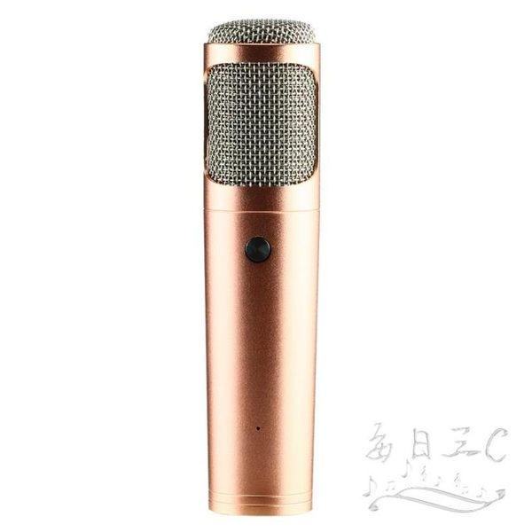 K歌手機麥克風主播專用話筒通用tz5089【每日三C】 TW