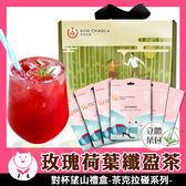 台灣茶人 洛神荷葉纖盈花果茶三角茶包(7入/6袋)