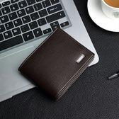 錢包男士短款加寬加厚多卡位橫款折疊內拉?商務錢夾大容量軟皮夾
