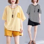 胖妹妹大碼套裝顯瘦洋氣夏季遮肉休閒純棉條紋圓領T恤短褲兩件套