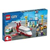 樂高積木Lego 60261 中央機場