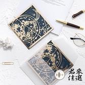 6張 創意燙金新年生日賀卡祝福感恩小卡片婚禮邀請函【君來佳選】