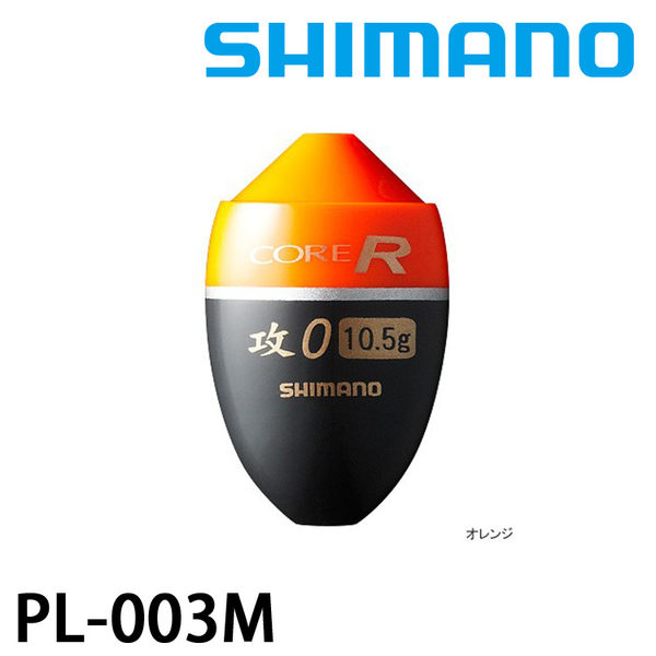 漁拓釣具 SHIMANO FL-003M 橘 #00 #0 #G3 #B #2B #3B (阿波)