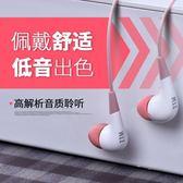 耳機入耳式 通用重低音炮有線控運動耳塞