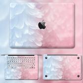 蘋果macbook筆記本電腦貼紙air13寸全套Mac外殼12全包保護殼pro15【快速出貨八折下殺】