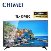 CHIMEI 奇美 TL-43A600 43吋 無段式藍光調節LED液晶電視【公司貨保固3年+免運】
