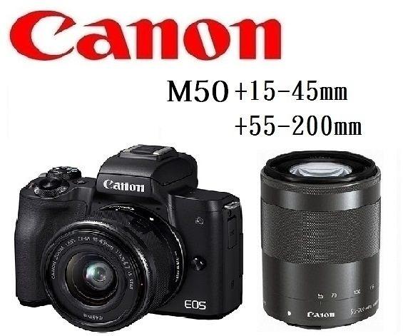 [EYEDC] CANON EOS M50 15-45mm STM + 55-200mm STM雙鏡組/公司貨 (一次付清)
