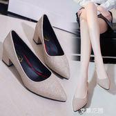 金色銀色伴娘鞋禮服淺口尖頭中跟5cm亮片透氣單鞋女高跟鞋舒適ol『艾麗花園』