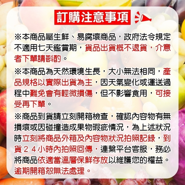 買5送5共10台斤【產地直送-全省免運】埔里吊網香甜百香果(10台斤±10%/箱)
