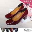 跟鞋 亮皮方頭粗跟鞋 MA女鞋 T5500