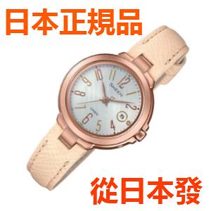 免運費 日本正規貨 CASIO SHEEN Radio Controlled Model 太陽能無線電鐘 女士手錶 SHW-5100PGL-7AJF
