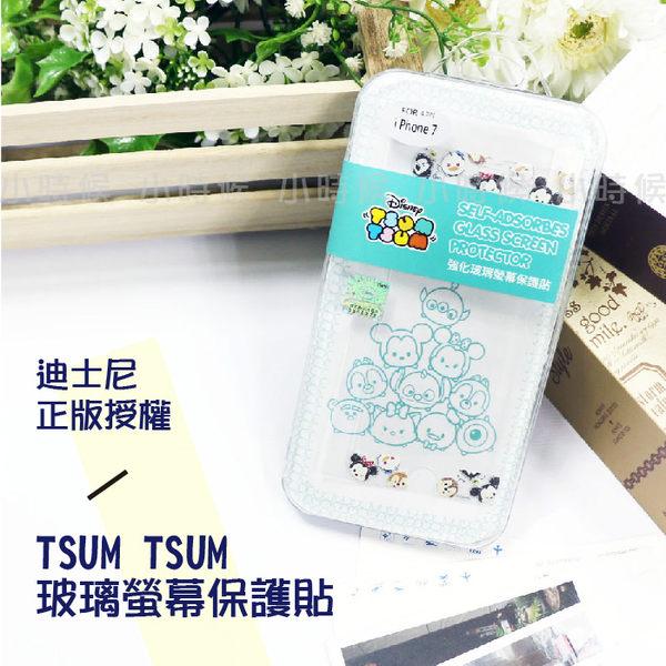 ☆小時候創意屋☆ 迪士尼 正版授權 米奇家族 TSUM TSUM 螢幕 保護貼 IPhone6 6S 7 plus