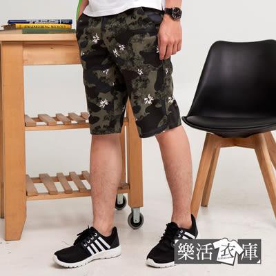 【5609】滿版印花迷彩休閒伸縮短褲(共二色)● 樂活衣庫