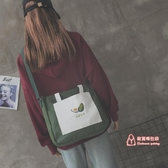 帆布包 帆布包女斜背包女百搭書包女韓版學生小清新帆布袋女單肩日系 4色
