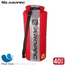 AROPEC 40公升 防水背包/防水袋/乾式袋-附有背帶(紅) - Swell 洶湧