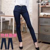 顯瘦--魅力無法擋激瘦完美曲線顯瘦雙口袋窄管小直筒牛仔褲/鉛筆褲(藍L-7L)-N102眼圈熊中大尺碼